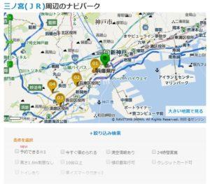 ナビタイム三ノ宮駅JR周辺